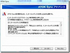 Atok_03