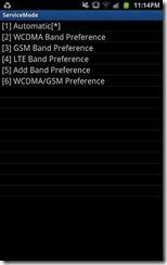 GalaxyNoteSC-05D_ServiceMode_01