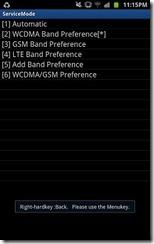 GalaxyNoteSC-05D_ServiceMode_03