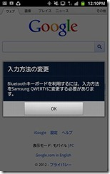 SC20120712-121001
