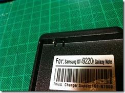 GalaxyNote充電器修理1