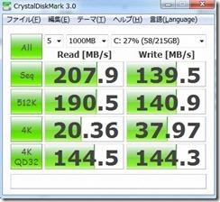 SSD_05