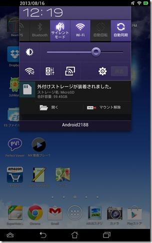 Screenshot_2013-08-16-12-20-00